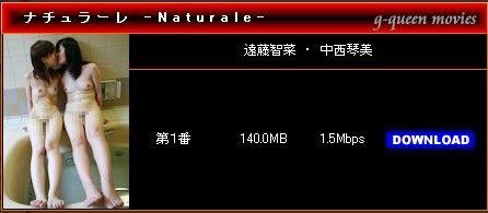 遠藤智菜レズ動画
